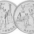 Отдается в дар 2 рубля Керчь и Севастополь