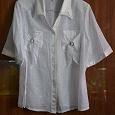 Отдается в дар Рубашка-блузка женская 56 размер