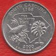 Отдается в дар Монета США Южная Каролина 2