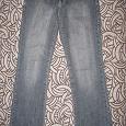 Отдается в дар Женские джинсы Bulkish серого цвета 26 размер