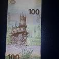 Отдается в дар Банкнота «Крым» 100 рублей