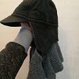 Отдается в дар Зимняя шапка-ушанка детская