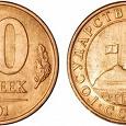 Отдается в дар 10 и 50 копеек -1991 года