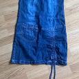 Отдается в дар джинсовый сарафан на рост 152-158 см