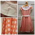 Отдается в дар Платье для девочки 7-8 лет