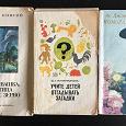 Отдается в дар Книги для занятий с детьми дошкольного возраста