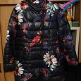 Отдается в дар Куртка женская зимняя р. 54-56