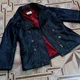 Отдается в дар куртка 50 р-р, рост 160-170 см