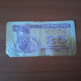 Отдается в дар Банкнота Украины