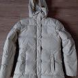 Отдается в дар Женская куртка Zolla, 46-48