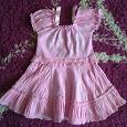 Отдается в дар Платье девичье