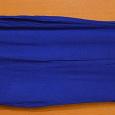 Отдается в дар Платье майка синее