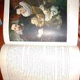Отдается в дар Книга «великая живопись Нидерландов»