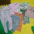 Отдается в дар Одежда для малышки (74-80)