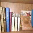 Отдается в дар Книги классика из СССР