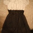 Отдается в дар платье на девочку, размер 36-38