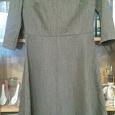 Отдается в дар Платье размер М (44-46)