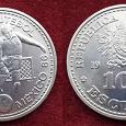Отдается в дар 100 эскудо Португалии