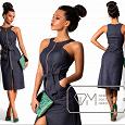 Отдается в дар Платье джинсовое рр 40-42 «Фабрика моды»