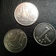 Отдается в дар Монеты-единички
