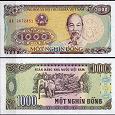 Отдается в дар Вьетнам — 1000 Донг 1988 UNC