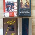 Отдается в дар Исторические романы и приключения