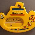 Отдается в дар Детский термометр для воды