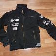 Отдается в дар Подростковая куртка на 13-15 летнего