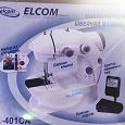 Отдается в дар Миниатюрная швейная машина ELCOM — добро пожаловать, welcome (:
