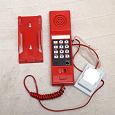 Отдается в дар Городской телефон красного цвета