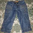 Отдается в дар Бриджи джинсовые на флисе 28 размер