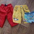 Отдается в дар Детская одежда на мальчика 110-116 см