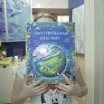 Отдается в дар Книга атлас мира