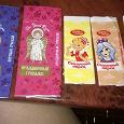 Отдается в дар фантики от конфет и шоколадок
