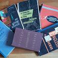 Отдается в дар Старые учебники — английский, немецкий, французский