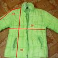 Отдается в дар Куртка зимняя женская р. от 48 до 58