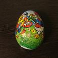 Отдается в дар Шоколадное яйцо