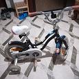 Отдается в дар Велосипед детский от 3 лет.