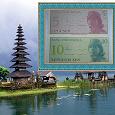 Отдается в дар Банкноты Индонезии