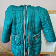 Отдается в дар Куртка на девочку рост 128-134 Евро-Зима