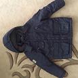 Отдается в дар Куртка для мальчика рост 128