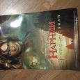 Отдается в дар Постер «Хроники Нарнии — принц Каспиан»