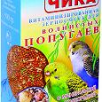 Отдается в дар Витаминизированная зерносмесь Чика для волнистых попугаев