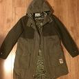 Отдается в дар Мужская куртка размер 48-50