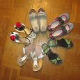 Отдается в дар Обувь, 5 пар