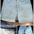 Отдается в дар Шорты женские джинсовые, р-р 50 (36 Тайланд)