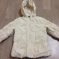 Отдается в дар Детская куртка 98-104