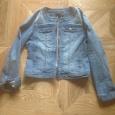 Отдается в дар Джинсовая куртка, размер 44-46