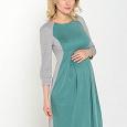 Отдается в дар платье для беременных 44 размер