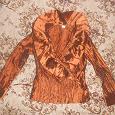 Отдается в дар Очень нарядная блуза, размер 40-42